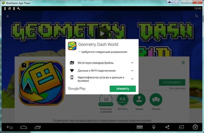 geometry-dash-world-3