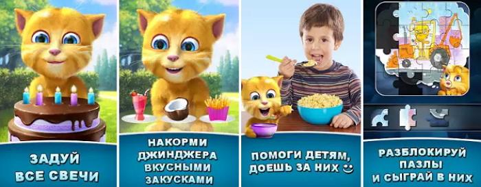 govoryashhij-dzhindzher-2-11