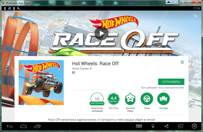 hot-wheels-race-off-2