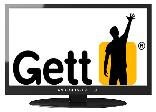 gettaxi-pc
