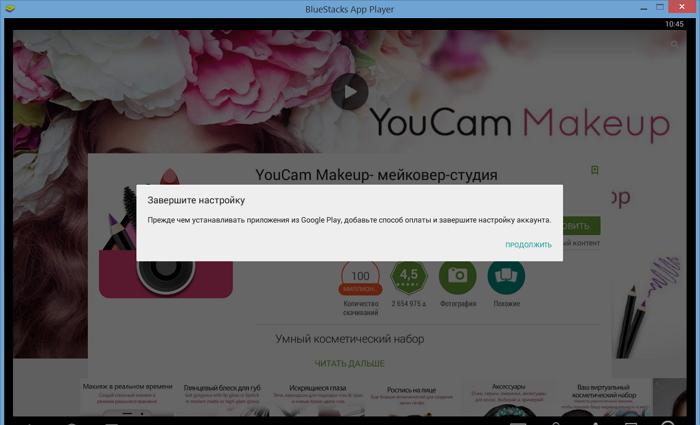 youcam-makeup-3