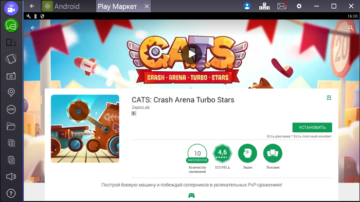 cats-crash-arena-turbo-stars-2