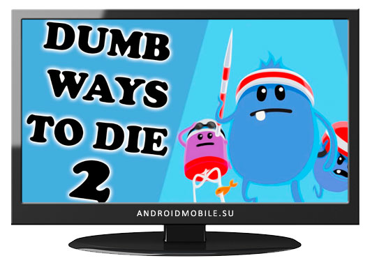 dumb-ways-to-die-2-pc