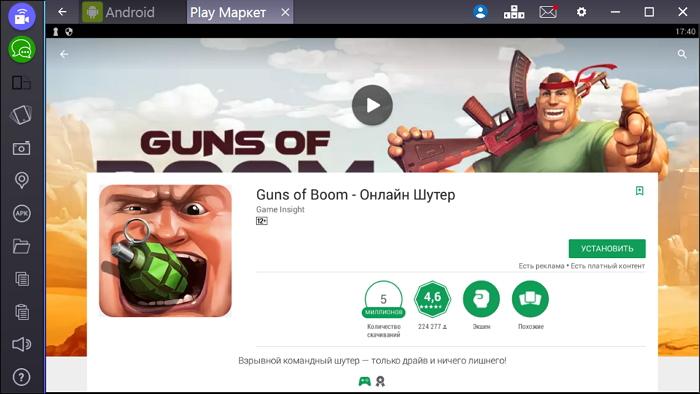 Blitz brigade онлайн угар играть на компьютере