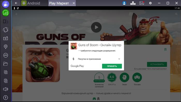 guns-of-boom-3