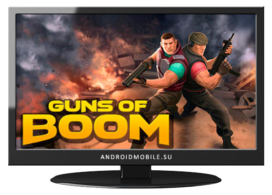 guns-of-boom-pc