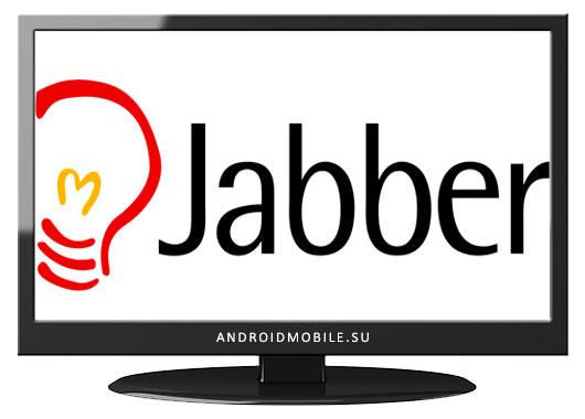 jabber-pc
