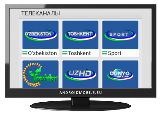 mediabay-tv-pc