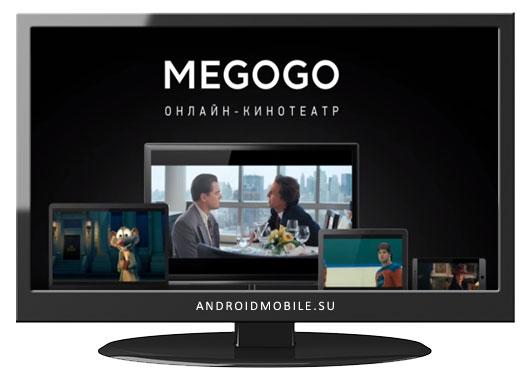 megogo-pc