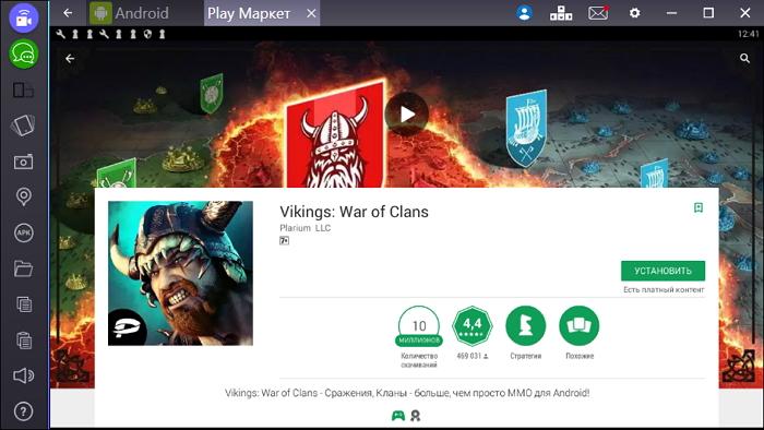 Vikings War of Clans игра не запускается