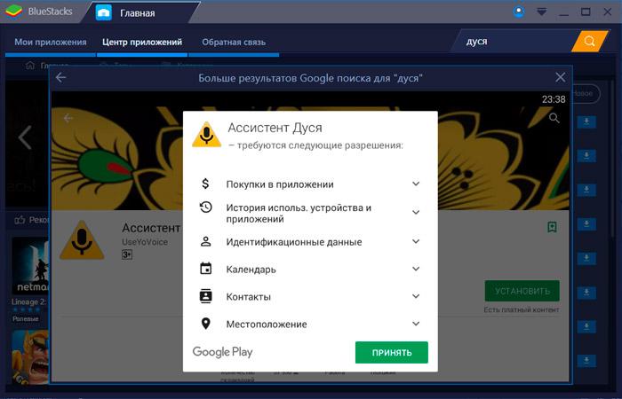 siri для windows 7 на русском скачать